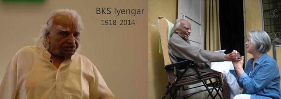 bks-iyengar-yoga11